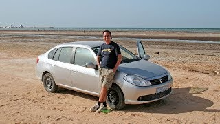 2012 Summer. Tunisia trip include 3 days Rent-a-car