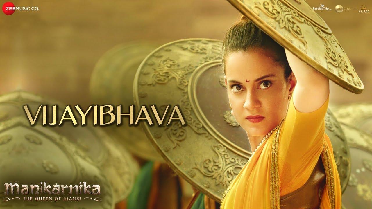 Download Vijayibhava - Full Video | Manikarnika - Telugu | Kangana Ranaut | Shankar Ehsaan Loy