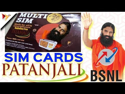Patanjali Sim Card Launched: How To Get Patanjali Sim | Offers and Plans in Hindi | Data Dock