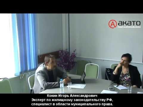 Видео Тсж капитальный ремонт
