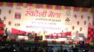 Sangwari Re Tola Jhulna - Chhattisgarhi Folk Song At Swadeshi Mela Rajnandgaon Chhattisgarh
