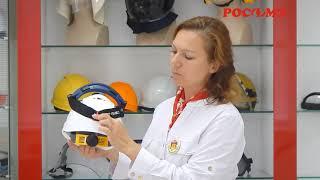 рОСОМЗ - Обзор каски защитной RFI-7 ТИТАН