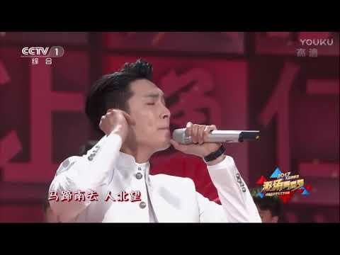 eng sub LAY (EXO) Zhang Yixing   -Jing zhong Bao Guo
