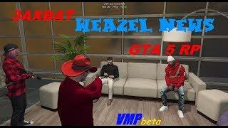 GTA 5 RP- Захват WEAZEL NEWS!!! (VMP)