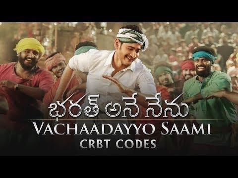 Vachaadayyo Saami CRBT Codes | Bharat Ane Nenu | Mahesh Babu | Rockstar Devi Sri Prasad