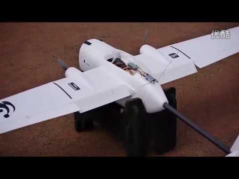 aeritech I-soar one test