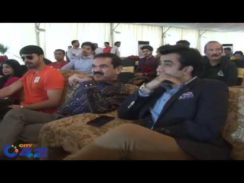 Guzray Pal Song Launching ceremony in Alhamra hall