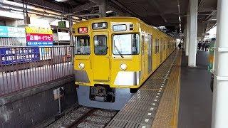 西武2000系 2401F+2001F 鷺ノ宮駅到着~発車 '18.08.09