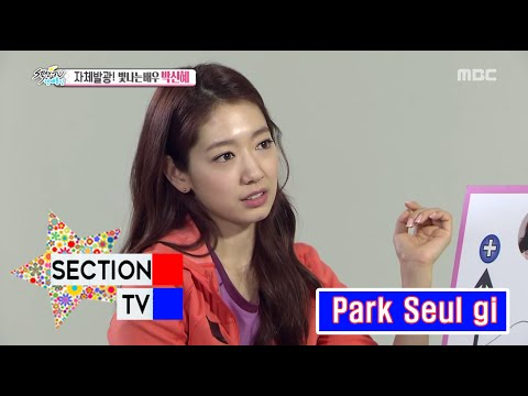 [Section TV] 섹션 TV - Park Shin Hye Graph of life drawing 20160424