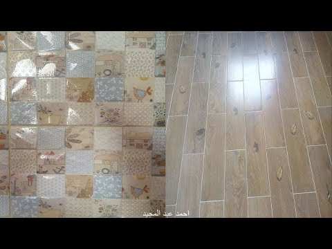 حصريا اجدد ديكورات سيراميك 2018حوائط حماماتمطابخ ارضيات بورسلين