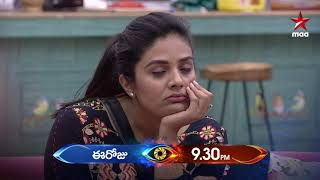 """Ticket To Finale"" evaru geluchukuntaru??  #BiggBossTelugu3 Today at 9:30 PM"