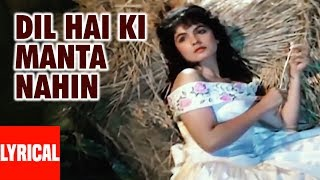 Dil Hai Ki Manta Nahin Full Song with Lyrics | Aamir Khan, Pooja Bhatt