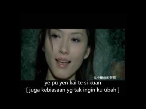 Wo Khe I Jen Sou (lirik Dan Terjemahan)
