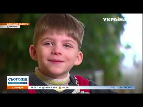 Сегодня: Фонд Ріната Ахметова привітав родину Бондаревих із новорічними святами