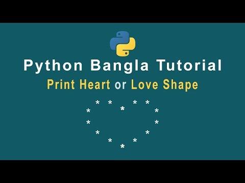 Python Bangla Tutorial Pattern Print heart or Love shape thumbnail