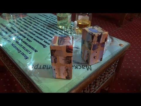 Parfüm kaufen Hurghada