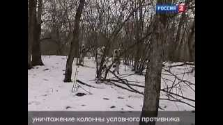 Спецназ. Фильм Аркадия Мамонтова.