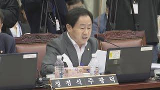 """[현장연결] 주광덕 """"국제학술대회 동영상 속 여성 조국…"""