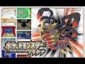 【ポケモンプラチナ】レンタルポケで49連勝目指す!金ネジキ!#2【挑戦から3時間~】