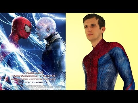 Обзор фильма Новый Человек-паук: Высокое напряжение