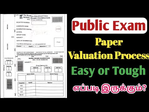 10th 11th 12th Public exam Papers Valuation Process