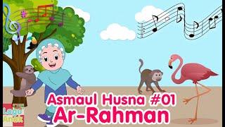 ASMAUL HUSNA 2 - ARRAHMAAN  | Diva Bernyanyi | Lagu Anak Channel