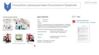 SMS верификация Онлайн регистрация