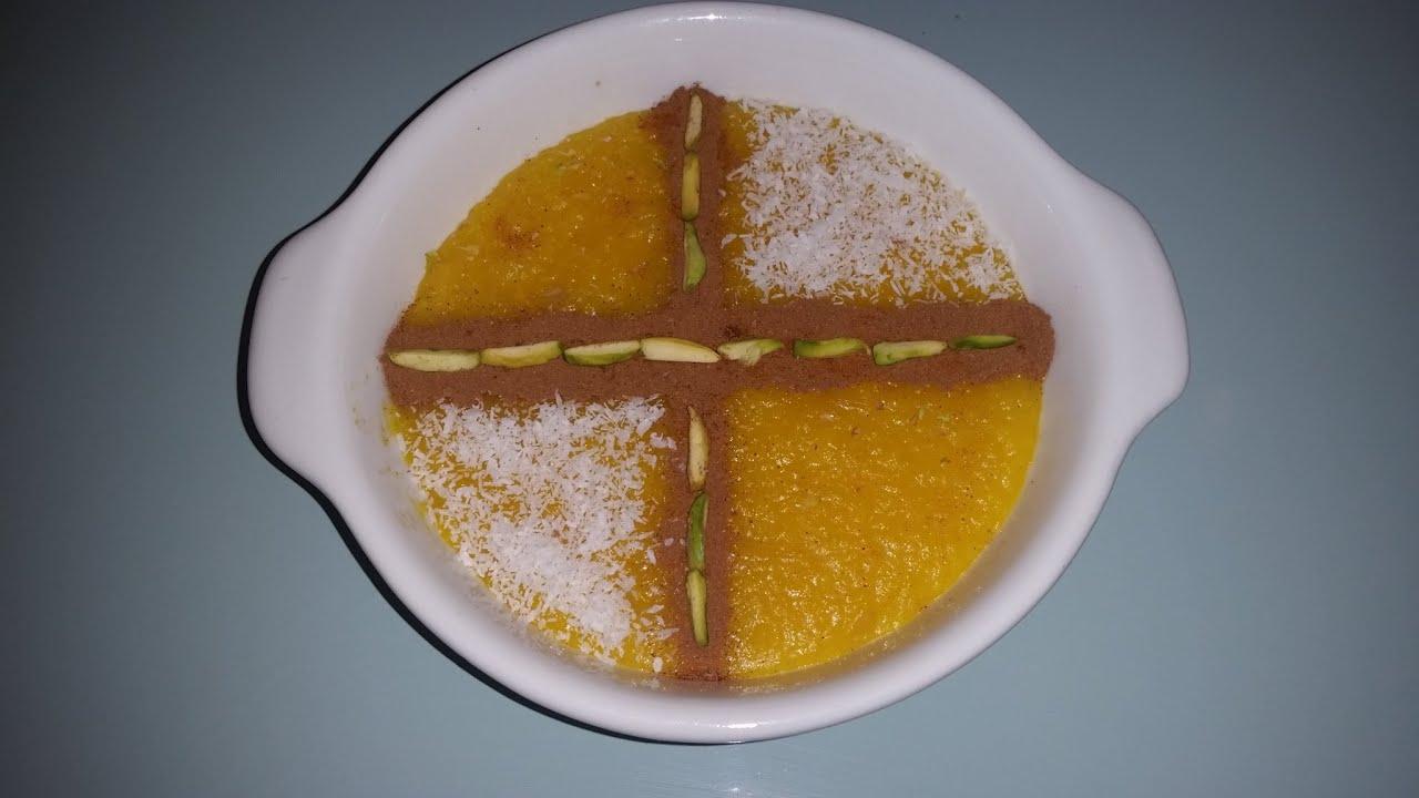 persische kochrezepte-vegetarisch-shole zard(شله زرد) - youtube - Persische Küche Vegetarisch