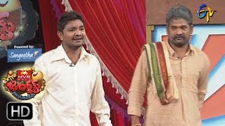 Venky Monkies Performance | Extra Jabardsth | 20th January 2017| ETV  Telugu