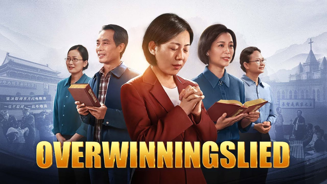 Christelijke film 'Overwinningslied' (Nederlandse ondertitels)