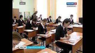 Выпускники пишут сочинение по русскому языку