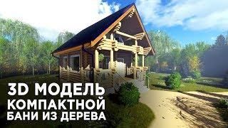 видео Русские деревянные дома и стильные проекты из бревна
