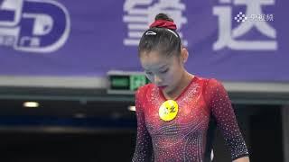 Shang Chunsong - BB AA - 2020 CHN Nationals Zhaoqing