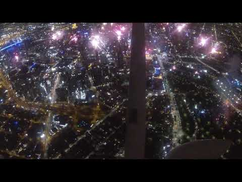 Melbourne New Year 2019 Fireworks from 2500 ft Cessna 172 Bravo Sierra Victor with Megan Mp3