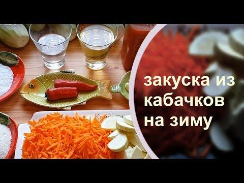 Салат жгучая роза рецепт — photo 5