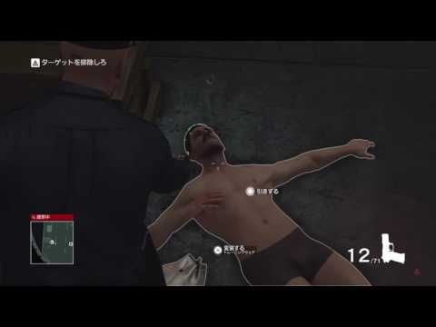 [PS4]HITMAN - ICA Guided Training (almost)Everyone killed with Japanese language and subtitles