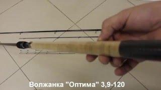 Волжанка Оптима 3,9 - 120