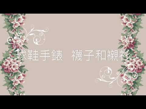 【CHI/ENG】莫文蔚 Karen Mok - 慢慢喜歡你 (Man Man XI Huan Ni) Falling for you slowly