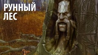 Подготовка к суду Древних - World of Warcraft: Legion #12