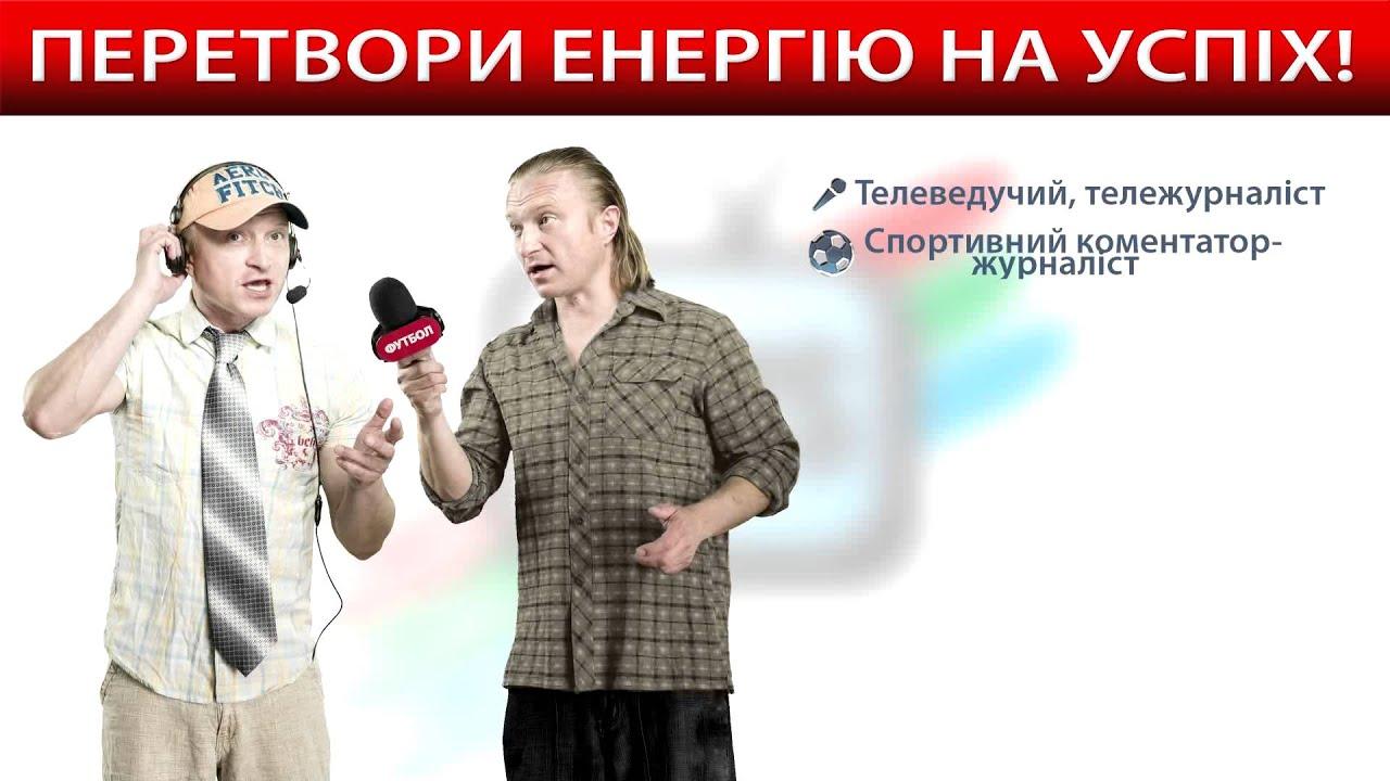 Первая национальная школа телевидения пинчук виктория