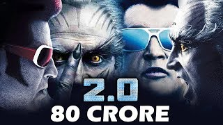 Akshay Kumar - Rajinikanth 2.0 EARNS Huge Amount Before Release