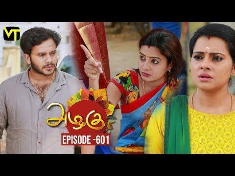 Azhagu - Tamil Serial | அழகு | Episode 601 | Sun TV Serials | 11 Nov 2019 | Revathy | Vision Time