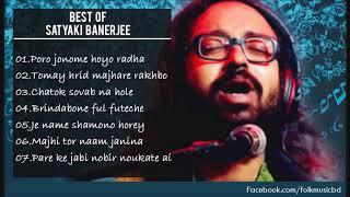 best of satyaki banerjee সাত্যকি ব্যানার্জি
