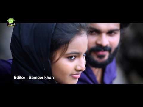 Brothers |Shafi Kollam new love song  2017 |  shanu manjery |afsal thuvoor|Shafi eppikad| Essaar