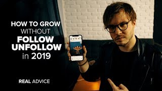 5 KILLER TIPS to actually GROW ON INSTAGRAM in 2019 | 10K followers  in ONE WEEK *algorithm advice*