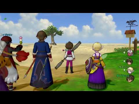 Dragon Quest X [PC] (No Commentary) #258, V2.3 Quest 368: Search for Ririoru