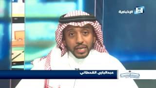أصدقاء الإخبارية - عبدالباري القحطاني