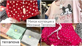 Очень милая коллекция магазин Terranova Шоппинг влог г Новосибирск