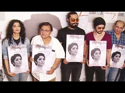 I Am Sorry Musical Short Film Launch | Randeep Hooda, Abhay Deol,  Aftab Shivdasani