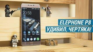 стоит ли покупать китайфоны? Приятный смартфон из Китая - Elephone P8: обзор, недостатки и козыри